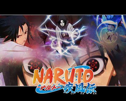 Обои Naruto - Sasuke