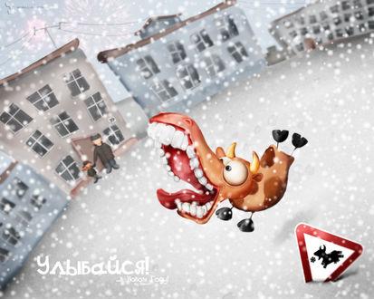Обои Улыбайся в Новом году! (как корова на льду by Zeban)