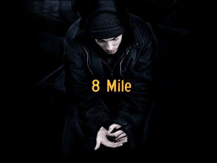 Обои Эминем в роле Джимми в фильме «8 Mile»