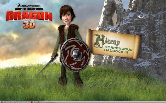 ���� ������ �� �������� ���� ��������� ������� (Hiccup, Herrendous haddock III, How to train your dragon 3D)