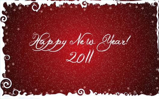 Обои Happy New Year 2011