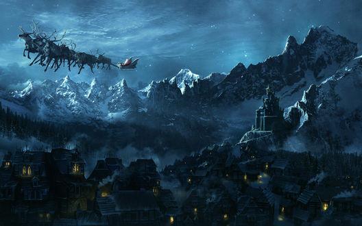 Обои Санта Клаус летит над ночной деревушкой лежащей у подножья гор, чтобы залезть в камин к ее жителям