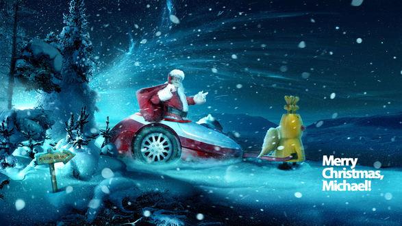 Обои Дет мороз в прицепе запряженном в желтого оленеподобного ангела. Метель (Merry Christmas, Michael!  M. Joslah 100km)