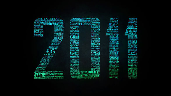 Обои Надпись 2011 сложена из множества слов