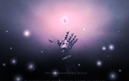 Обои Рука-автопортрет Эдварда Элрика, героя аниме 'Стальной Алхимик / Fullmetal Alchemist' тянется к философскому камню (THE PHILOSOPHER'S STONE / ФИЛОСОФСКИЙ КАМЕНЬ)