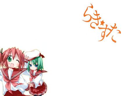 Обои Девушки в школьной форме, аниме Лаки Стар