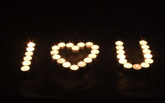 Обои Надпись I LOVE YOU, выложенная из горящих свечей