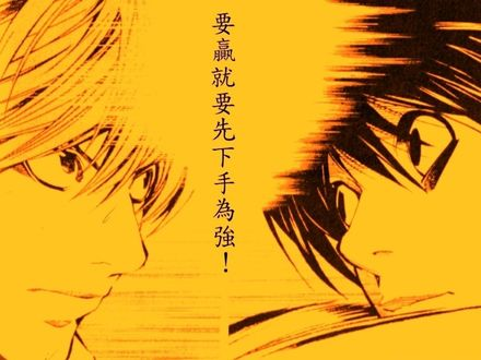 Обои L & Kira (Death note)