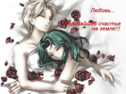 Обои Харука и Мичиру, аниме Сейлор Мун (Любовь... Величайшое счастье на земле!!!)