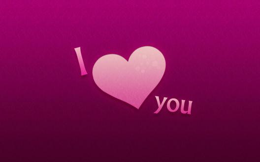 Обои I love you