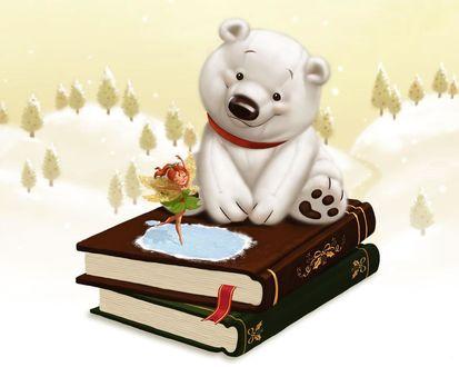 Обои Фея выпорхнула из книги сказок и танцует перед белым медвежонком