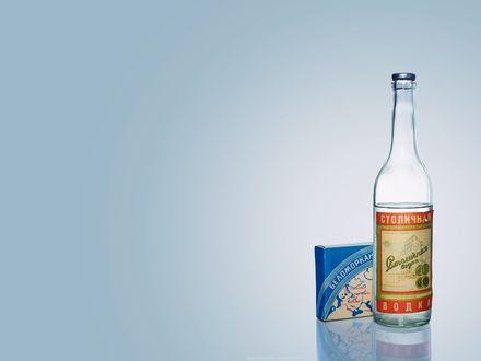 Обои Набор советского работяги - пачка папирос *Беломорканал* и бутылка  *Столичной*