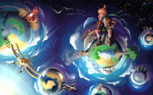 Обои Маленький принц, сидя на своей маленькой уютной планете, рассматривает соседние миры... Планета с маленьким лисенком, с одиноким королём, с ученым...