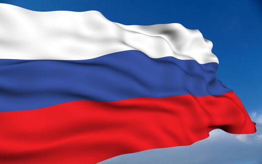 Обои Флаг России