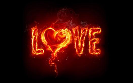 Обои LOVE написано огнем, пламенная надпись