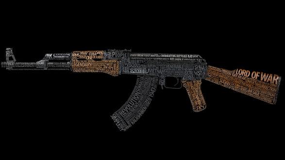 Обои Автомат Калашникова (АК 47) составленный из фраз (ARMS, LEGENDARY, LORD OF WAR, REVOLUTION)