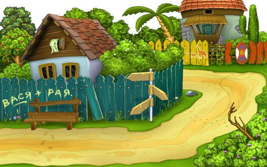 Обои Красочное село с надписью на заборе (Вася + Рая)