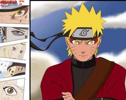 Обои Пронзительный взгляд Наруто (Naruto all by slo)