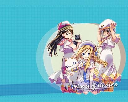 Обои Акира, Атена и Алиссия, аниме 'Ария' (Primas of Undine)