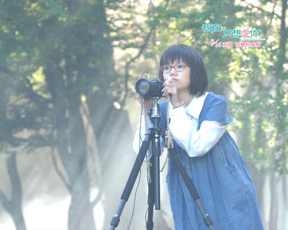 Обои Сизуру фотографирует, фильм 'Я просто люблю тебя' / 'Tada, kimi wo aishiteru' (Heavenly forest)