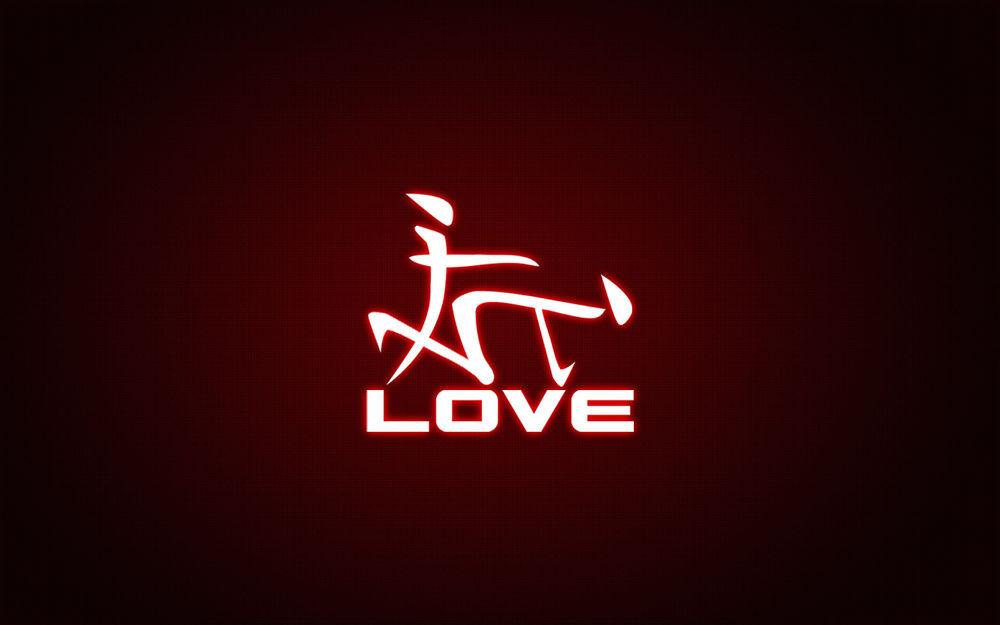 Обои для рабочего стола Оригинальный иероглиф (love)