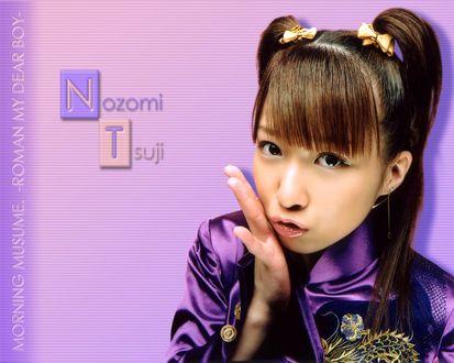 Обои Тсуджи Нозоми / Tsuji Nozomi (Morning Musume - Roman ny dear boy)