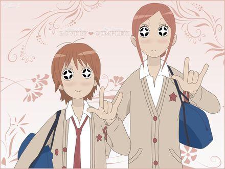 Обои Риса и Отани из аниме 'Lovely complex'