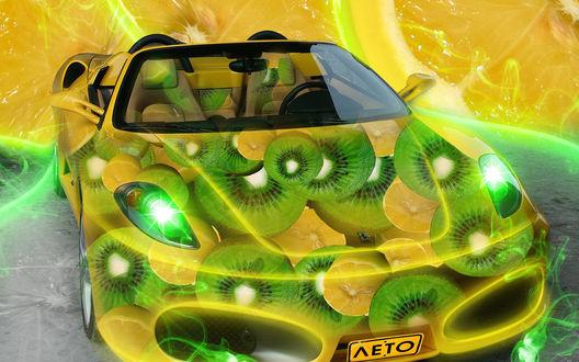 Обои Фантазийная модель авто с киви и апельсинами (лето)