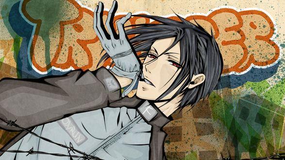Обои Себастьян из аниме 'Тёмный дворецкий / Kuroshitsuji' на фоне граффити