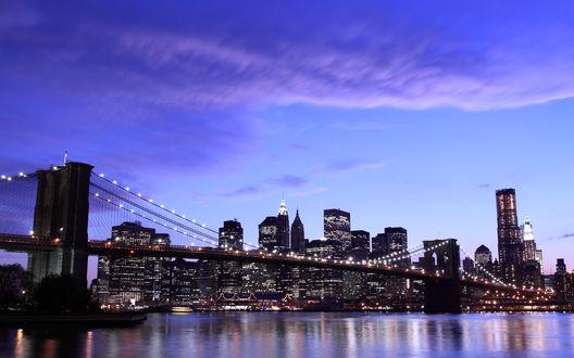 Обои Нью-Йорк на рассвете, Бруклинский мост
