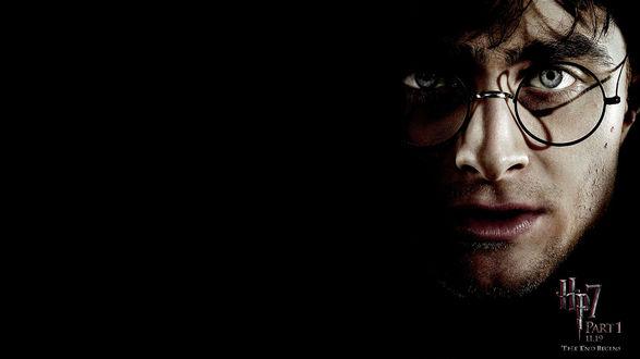 Обои Главный герой фильма 'Гарри Поттер и дары смерти', Daniel Radcliffe / Дэниэл Реклиф (HP7 part1 the end begins)