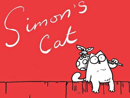 Обои Кот Саймона, закинув на плечо палку с узелком вещей, сидит на заборе (Simon's Cat),  мультфильм Simon's Cat / Кот Саймона