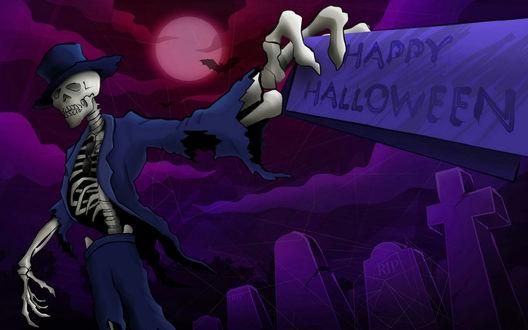 Обои В руке скелета на кладбище табличка с надписью 'Happy Halloween'