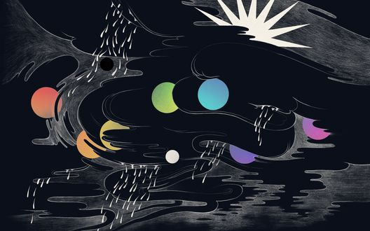 Обои Абстрактное облако, из которого льется дождь, за облаком спряталось солнце