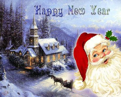 Обои Новогодняя открытка Happy New Year с Санта Клаусом, домом, запряженными санями и зимней природной