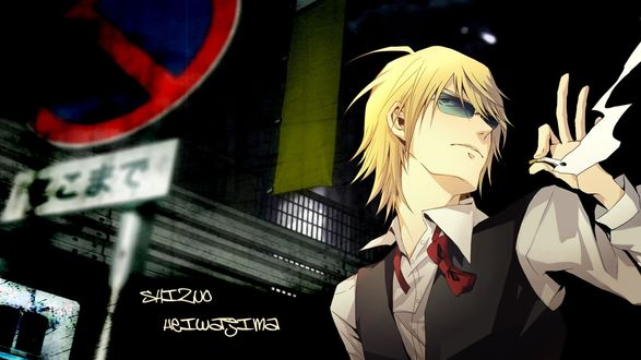 Обои Шизуо из аниме Durarara (Heiwagima Shizuo)