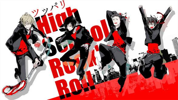 Обои Четверо парней из аниме Durarara: первый Шизуо, второй Изая, четвёртый Синра, третий Сэйдзи Ягири (High School Rock'n Roll)