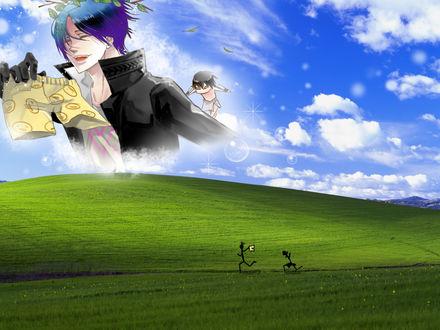 Обои Персонажи аниме Репетитор-киллер Реборн на стандартных обоях Windows XP (Мукуро отобрал трусы у Хибари и убегает от него)