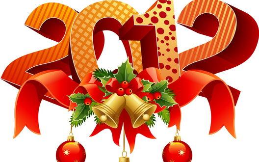 Обои Новый 2012 год, огромные цифры украшенные красной лентой и колокольчиками