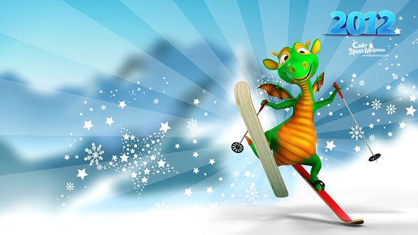 Обои Дракон катается на лыжах 2012