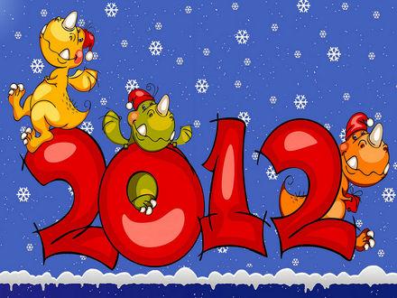 Обои Веселые драконы сидят на цифрах 2012 года среди снежинок
