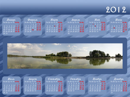 Обои Календарь 2012 года с речкой и деревьями на фоне