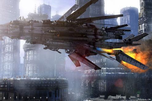 Обои Космический корабль над городом (gelitoon)