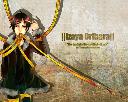 Обои Изая Орихара из аниме Durarara (Izaya Orihara How beautiful is this world filled with hate Keep Out)
