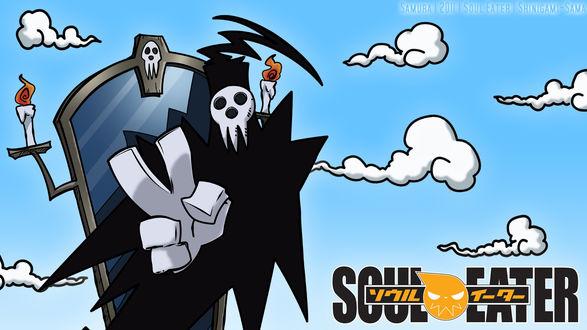Обои Шинигами-сама / Shinigami-sama из аниме Пожиратель душ / Soul Eater