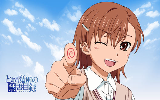 Обои Misaka Mikoto / Мисака Микото - персонаж аниме To Aru Majutsu no Index и главная героиня аниме To Aru Kagaku no Railgun на фоне неба подмигивает и показывает пальцем