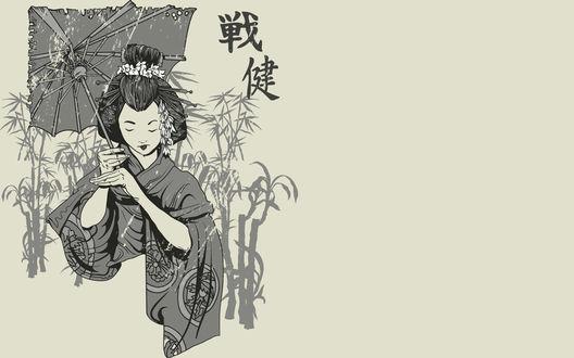 Обои Японская девушка - гейша с зонтом среди бамбука