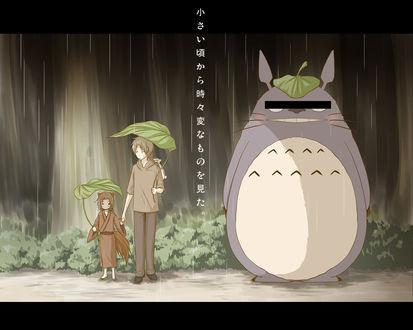 Обои Такаши-кун с Лисёнком из аниме Тетрадь дружбы Нацумэ / Natsume Yuujinchou и Тоторо, пародия на аниме My Neighbor Totoro / Мой сосед Тоторо
