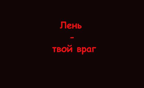 прикольные картинки на черном фоне: