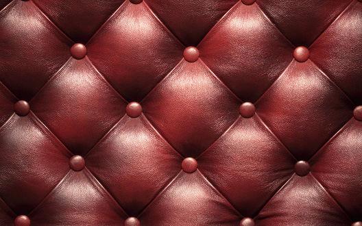 Обои Текстура в виде кожаной оббивки дивана